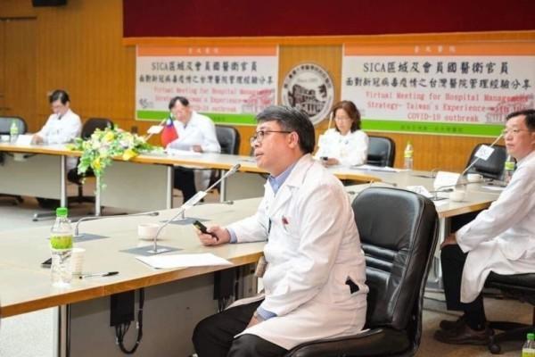 Taiwan partage son expertise et son expérience avec 80 hauts fonctionnaires et professionnels de la santé d'Amérique centrale et de la République dominicaine lors d'une vidéoconférence le 15 avril 2020. (Image : Ministère des affaires étrangères, Taïwan)