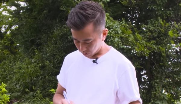 Le concept Jikka a été conçu par Issei Suma. (Image : Capture d'écran /YouTube)
