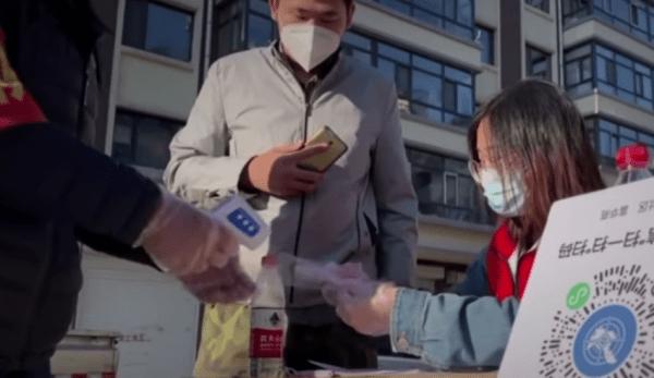 Le Nord de la Chine touché par une nouvelle vague d'épidémie