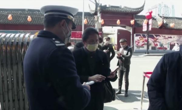 Un policier à un poste de contrôle à Harbin, dans le Nord-Est de la Chine. (Image : Capture d'écran / YouTube)