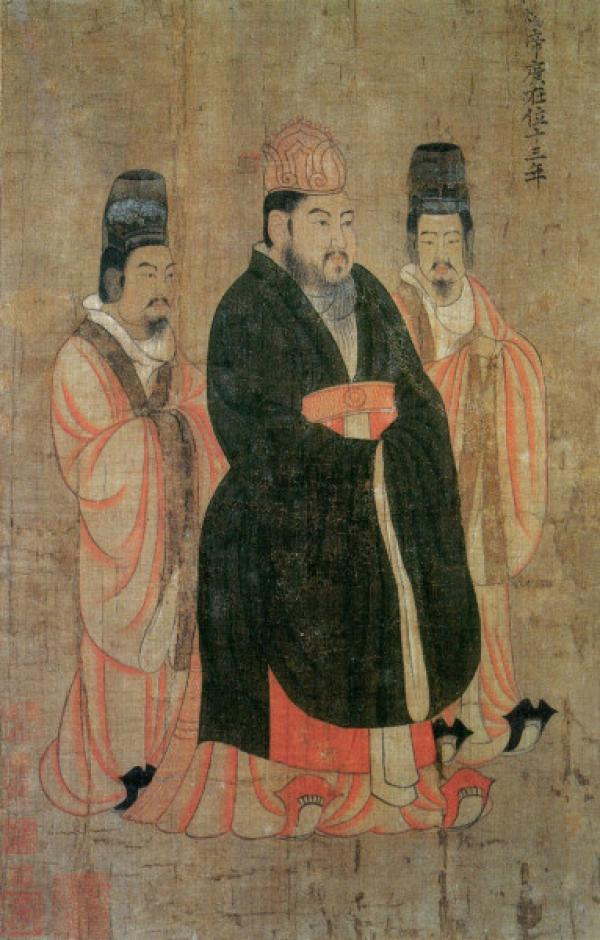 Portrait de l'empereur Yang de Sui, par l'artiste Tang Court Yan Liben (600-673). (Image : Wikimedia/CC0 1.0)