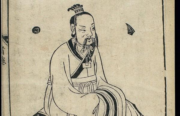 L'Empereur Jaune. (Image :wikimedia/CC0 1.0)