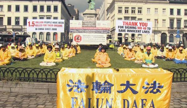 Les pratiquants de Falun Gong ont également été envoyés dans des camps de travaux forcés. (Image :Nivent2007/Wikimedia /CC BY-SA 4.0)