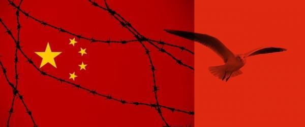 La Chine refuse de s'ouvrir au monde démocratique. (Image : 该图片由 / Gerd Altmann / 在 / Pixabay /上发布)