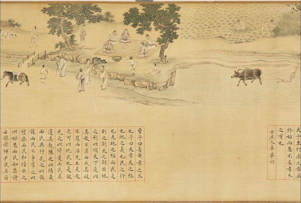 Comment respecter les parents et les autres personnes en Chine ancienne, Le livre de la piété, Wen Zhengming (Calligraphie) et Qiu Ying (peinture), Dynastie Ming (1368-1644) (Image : Musée national du Palais, Taipei / @CC BY 4.0)