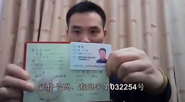 Il a montré son «certificat de retraite de sergent» et a annoncé son numéro de certificat «Haitui No. 032254» pour afficher clairement son identité. (Image : Capture d'écran /YouTube)