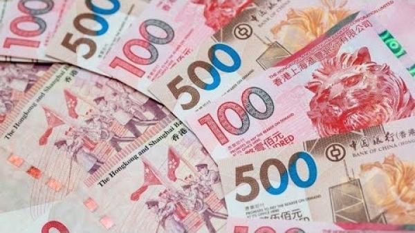 Hong Kong a été un paradis pour le libre échange de devises. (Image : Capture d 'écran / YouTube)