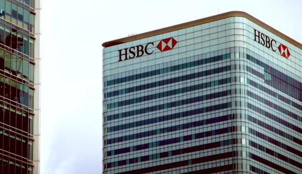 Selon M. Yuan, même les grandes banques à financement étranger comme HSBC sont obligées d'exprimer leur soutien à la loi de sécurité nationale par le Parti communiste chinois. (Image : Capture d'écran / YouTube)