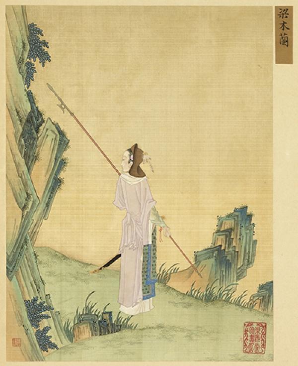 Mulan était une jeune fille charmante et obéissante. (Image : Identified as He Dazi (赫達資) / Domaine public)