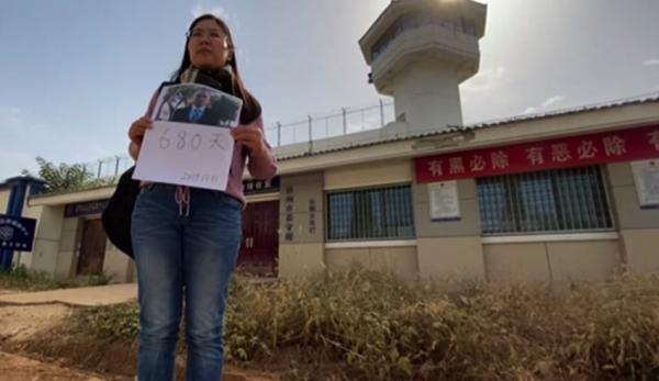 Une vidéo de Xu Yan protestant contre la détention de son mari Yu Wensheng. (Image : YouTube / DW)