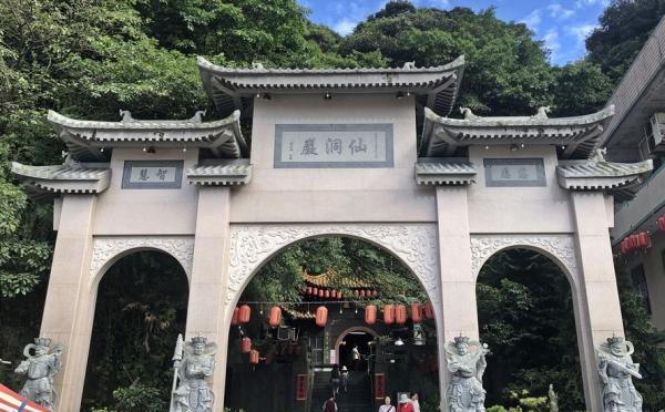La Grotte de la Fée et la Grotte de la Main de Bouddha à Taïwan