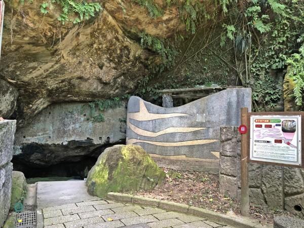 L'entrée de la Grotte de la Main de Bouddha. (Image : Julia Fu / Vision Times)
