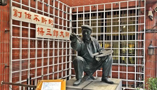 Un magnifique musée d'art à Taïwan
