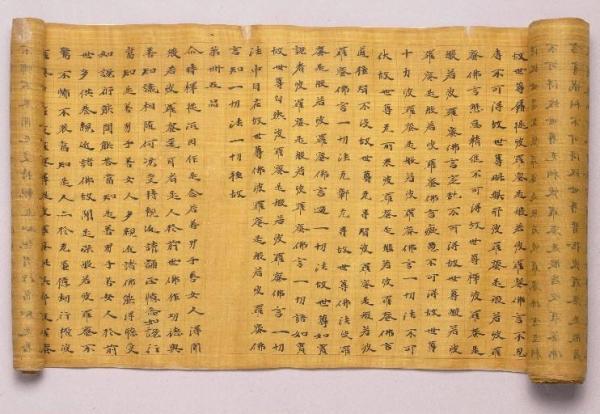 L'invention du papier en Chine