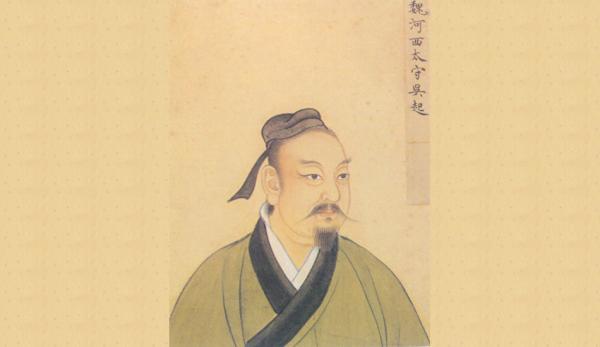 Wu Qi était un stratège militaire chinois bien connu pendant la période des Royaumes Combattants, en Chine. (Image :wikimedia/CC0 1.0)