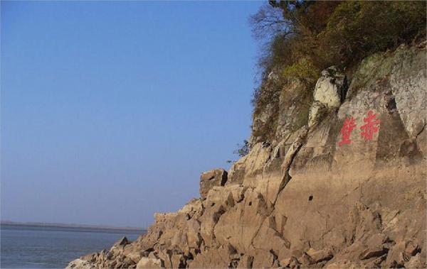 La Falaise rouge. (Photo : Shenyunperformingarts.org)