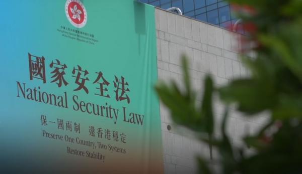 La loi sur la sécurité nationale est problématique même pour les étrangers. (Image : Capture d'écran /YouTube)