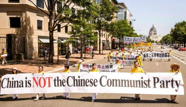 Le Parti communiste chinois interdit de voyage aux Etats-Unis