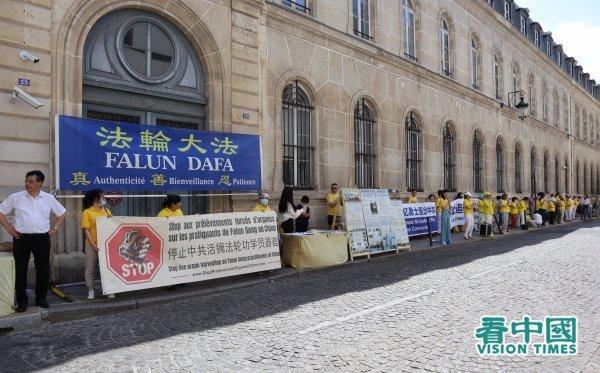 Persécution du Falun Gong : 21 ans de crimes contre l'humanité