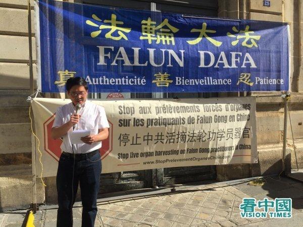 M. Tang Hanlong, président de l'Association française de Falun Dafa, est intervenu lors de l'événement. (Image : Kan Zhongguo / VisionTimes)