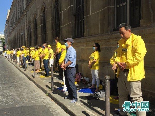 Le rassemblement. (Image : Kan Zhongguo / VisionTimes)