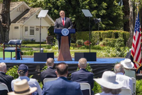 Le secrétaire d'Etat américain Mike Pompeo prononce son discours sur «la Chine communiste et l'avenir du monde libre» le 23 juillet 2020. (Image : Ron Przysucha / U.S. State Department / Domaine public)