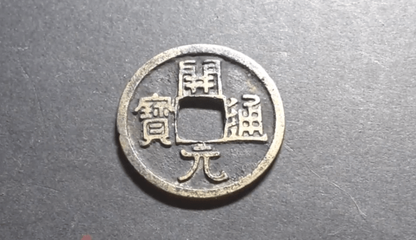 Sur le chemin du retour, un jeune homme trouva une pièce de monnaie par terre. (Image : Capture d'écran / YouTube)