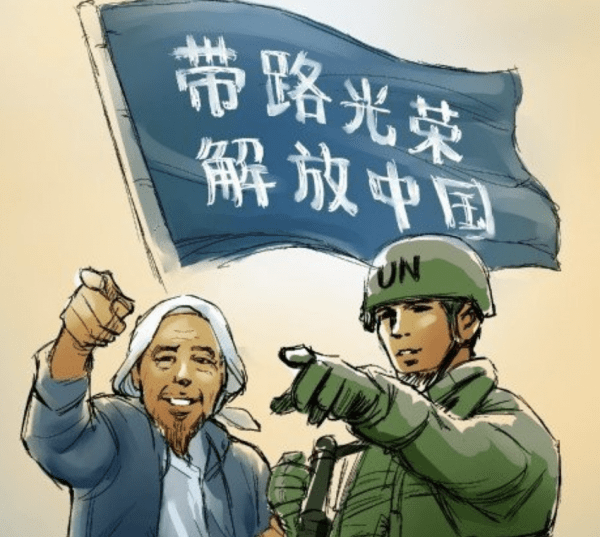« C'est un honneur de vous guider pour vous permettre de libérer la Chine » précise cet habitant au soldat étranger. (Image : Capture d'écran Twitter)
