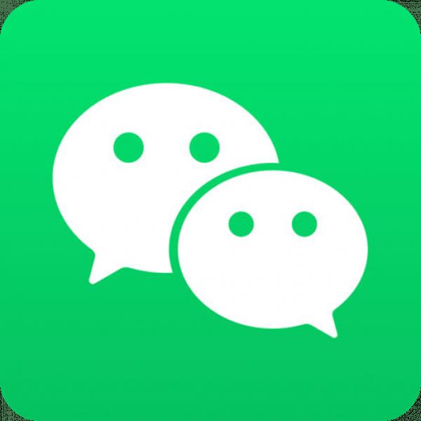 «Comme TikTok, WeChat capture automatiquement de vastes pans d'informations de ses utilisateurs».(Image : Wikimedia / Domaine public)