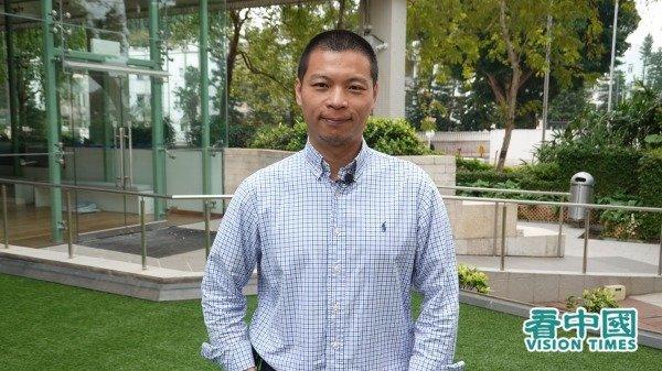 Lu Bingquan, maître de conférences au département de journalisme de l'Université baptiste de Hong Kong, a qualifié de «coup critique» le lancement par les États-Unis d'une offensive technologique tous azimuts contre Pékin. (Image : Li Ming / Vision Times)