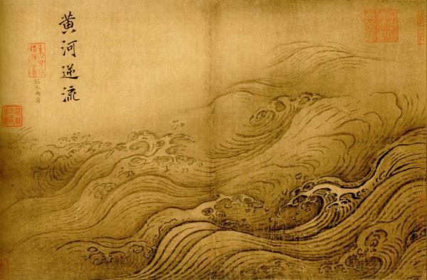 «Rapides sur le fleuve Jaune» de Ma Yuan (1160-1225), dynastie Song. (Image : Domaine public)