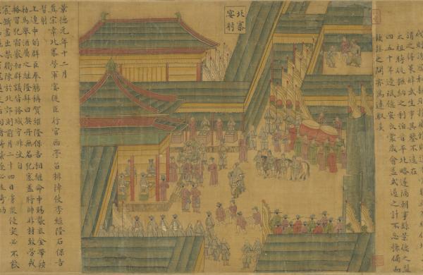 L'envoyé impérial des Khitan, dynastie Song, Domaine public.(Image: Musée national du Palais, Taipei)
