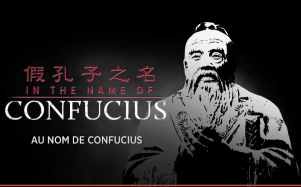 Au nom de Confucius. (Image : Capture d'écran / YouTube)