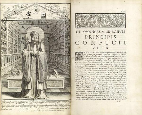 Frontispice de la biographie de Confucius dans Confucius Sinarum philosophus, ouvrage auquel collabora Philippe Couplet. (Image : Prospero Intorcetta, Philippe Couplet, et al. / Domaine public)