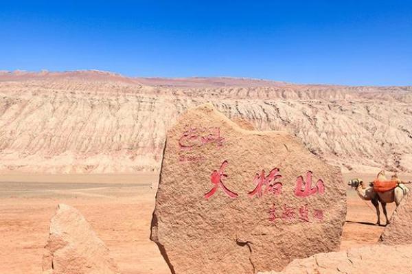 La véritable Montagne de Feu ou Montagne Enflammée, près de la bordure nord du désert de Taklamakan, dans la province du Xinjiang. (Photo : Shenyunperformingarts.org)
