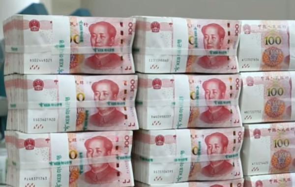 Les régulateurs financiers chinois tentent de trouver une sorte d'équilibre entre les mesures de relance et la gestion des bulles d'actifs potentielles des banques parallèles. (Image : Capture d'écran / YouTube)