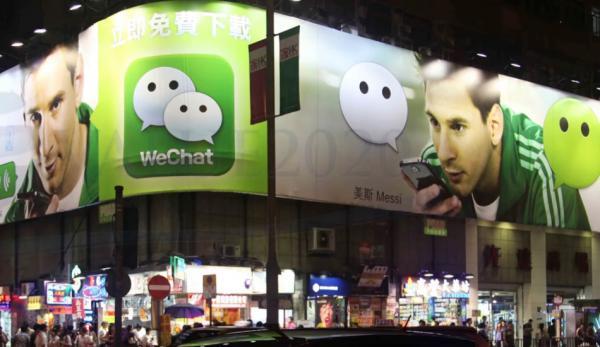Une analyse des pratiques de censure de WeChat a permis de découvrir que l'application met en œuvre une censure automatisée et en temps réel des images de chat. (Image : Capture d'écran / YouTube)