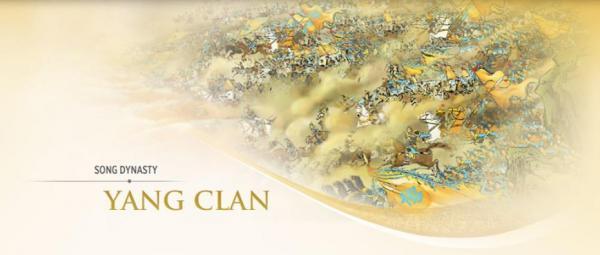 (Illustration : Shenyunperformingarts.org)