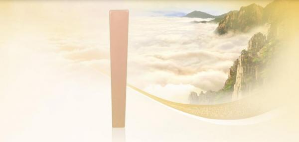 Tablette. (Photo : Shenyunperformingarts.org)