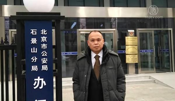 Yu Wensheng, avocat chinois spécialisé dans les droits de l'homme, a été condamné à quatre ans de prison pour «incitation à la subversion du pouvoir de l'État». (Image : Capture d'écran /YouTube)