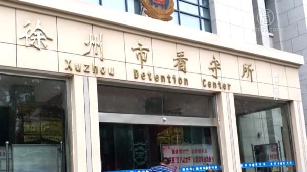 Yu Wensheng était en détention depuis trois ans déjà et pendant tout ce temps, les membres de sa famille n'ont pas été autorisés à lui rendre visite. (Image : Capture d'écran / YouTube)