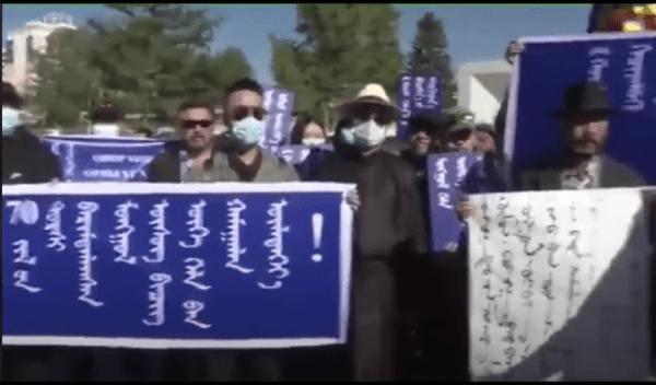 Les Mongols de l'intérieur descendent dans la rue pour protester contre la pression du parti communiste en faveur de l'éducation chinoise. (Image : Capture d'écran / YouTube)