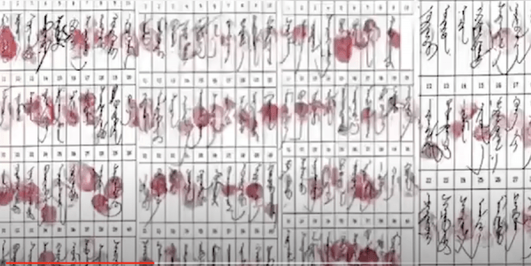 La pétition des employés de la Radio et de la Télévision de Mongolie intérieure. (Image : Capture d'écran / YouTube)