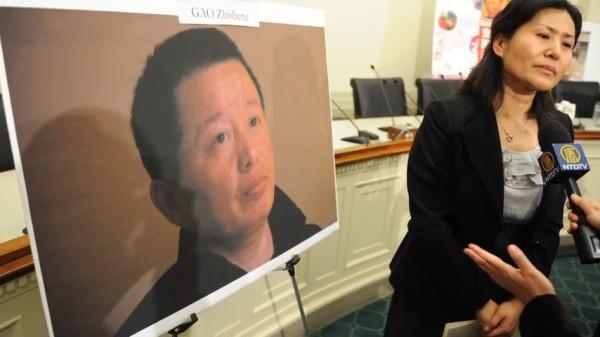 Geng He, l'épouse de M. Zhisheng, a demandé l'aide du gouvernement américain pour obtenir la libération de son mari. (Image : Capture d'écran / YouTube)