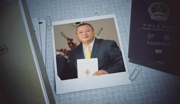L'espion chinois Brian Chen a tenté de prendre le contrôle d'une société de biotechnologie australienne et d'infiltrer une agence de recherche gouvernementale l'année dernière. (Image : Capture d'écran /YouTube)
