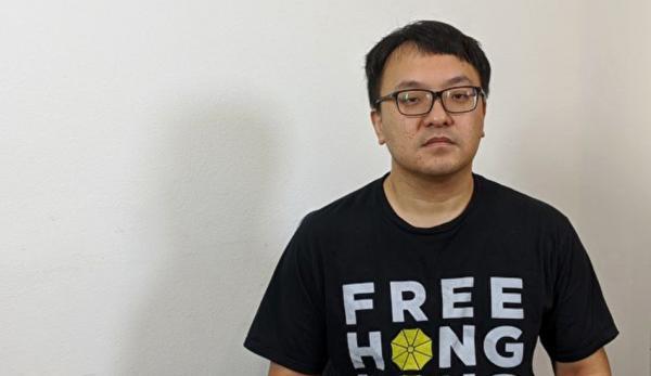 William Guo a fait l'expérience de la liberté et de la démocratie dans sa vie quotidienne et sait que «le PCC peut tout vous prendre à tout moment». (Image : Xu Xiuhui / The Epoch Times)