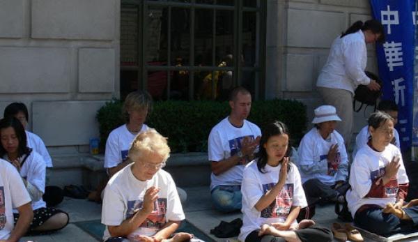 Pékin lance une nouvelle campagne contre le Falun Gong