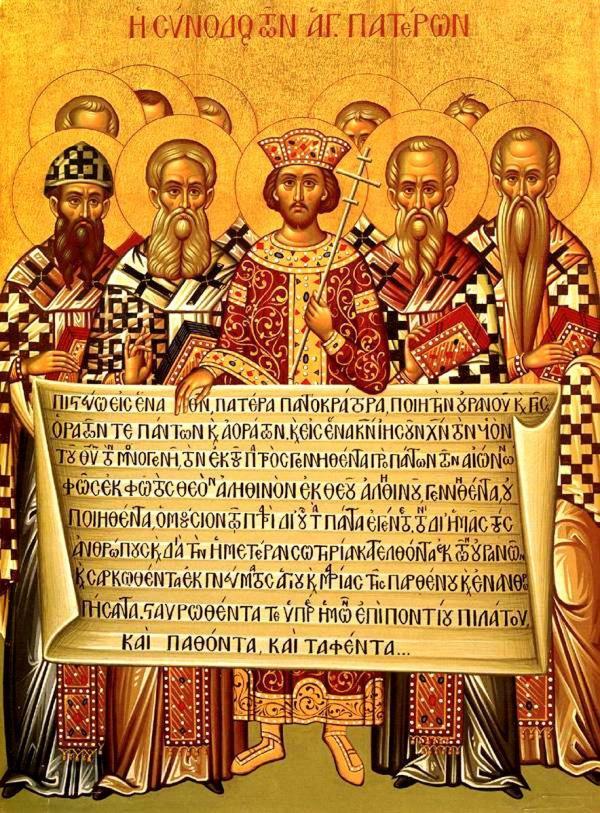 L'empereur Constantin (au centre), avec les évêques du concile de Nicée , tenant anachroniquement le texte du « symbole de Nicée-Constantinople» dans sa forme liturgique grecque. (Image : Wikimedia / Domaine public)