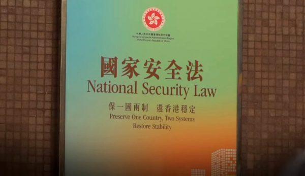 Le département du Trésor des États-Unis (United States Department of the Treasury), a critiqué Pékin pour la loi sur la sécurité nationale imposée à Hong Kong et l'établissement d'un organe de sécurité dans la ville. (Image : Capture d'écran / YouTube)
