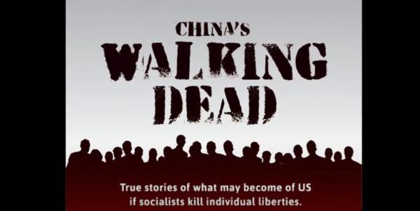 Affiche promotionnelle du livre écrit par Kay Rubacek «Who Are China's Walking Dead » avec un commentaire sur ce qui pourrait se passer aux États-Unis si les socialistes suppriment les libertés individuelles». (Image : Capture d'écran / YouTube)